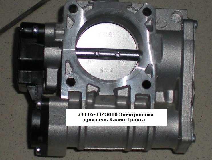 После установки троса регулируем привод дроссельной заслонки и устанавливаем воздухоподводящий шланг (см с 61